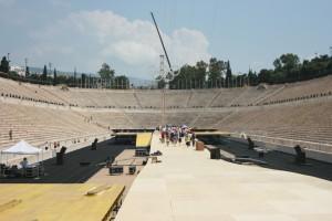 Platforma Specijalni olimpiski igri-Atina 1