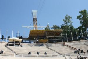 Platforma Specijalni olimpiski igri-Atina 3