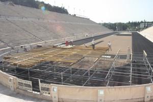 Platforma Specijalni olimpiski igri-Atina 4