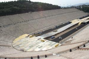 Platforma  Specijalni olimpiski igri-Atina 2